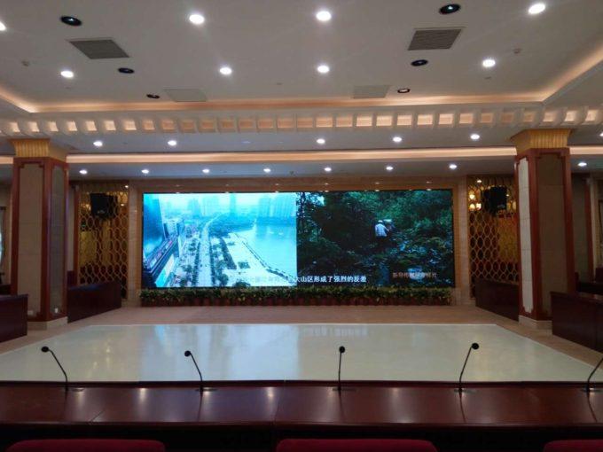 音视频工程会议扩声