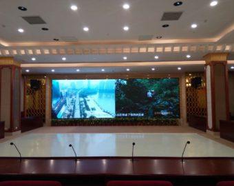 武汉视频会议