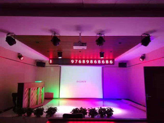 武汉舞台灯光音响投影音视频工程