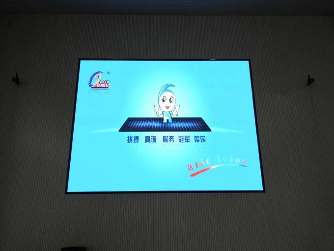 1楼大厅LED显示屏