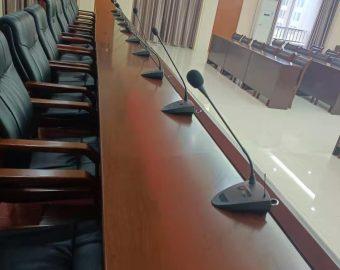 会议系统改造